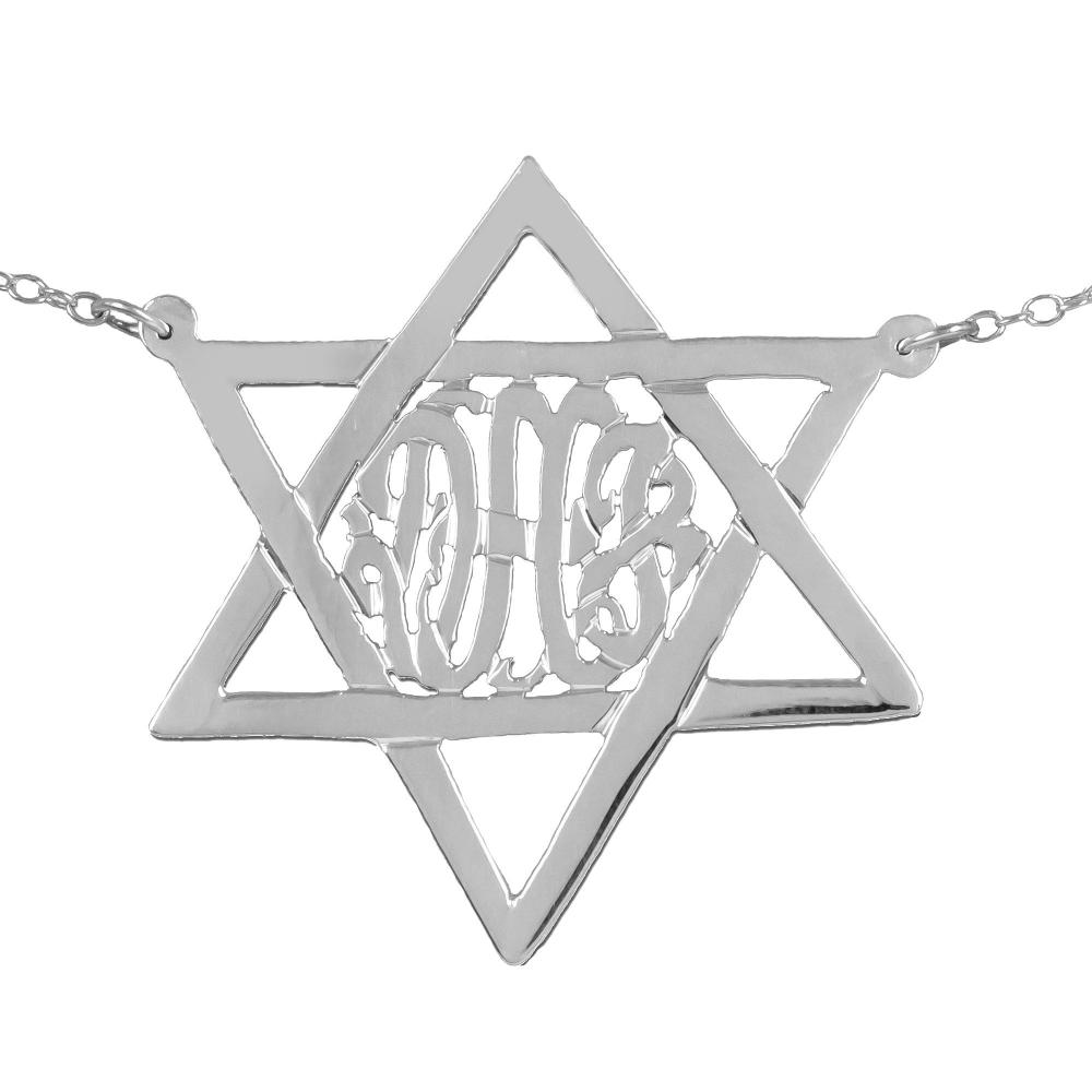 sterling-silver-monogram-star-of-david-necklace