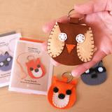 Animal Key Ring | DIY Felt Hand Sewing Kit