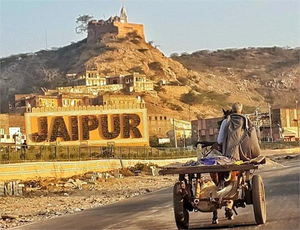 Jaipur-The Pink City