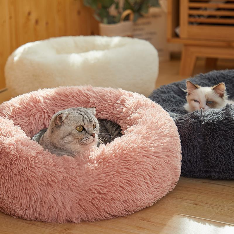 Max and Maci's Store Dog Doors, Houses & Furniture Orthopedic Comfortable Donut Cuddler Round Dog Bed