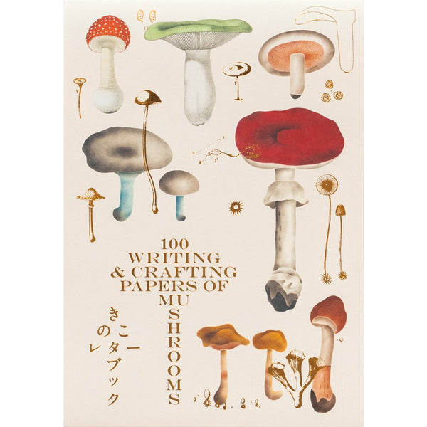 100 Writing and Crafting Papers of Mushrooms