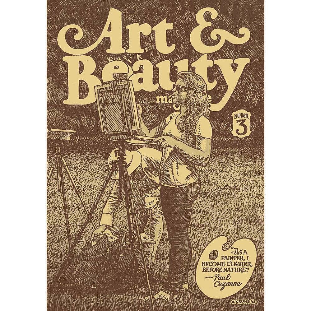 Art And Beauty #3