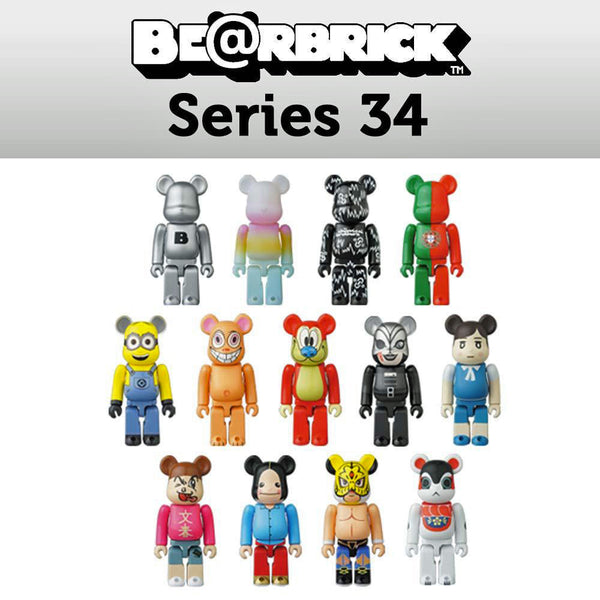 Bearbrick Figure (Series 34)