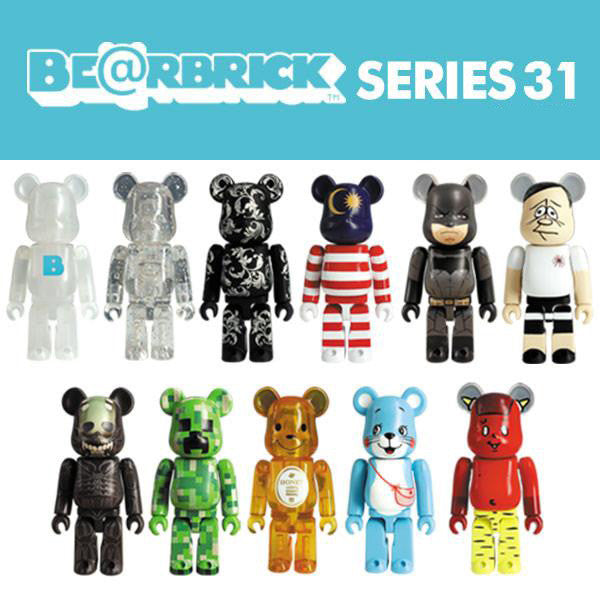 Bearbrick Figure (Series 31)