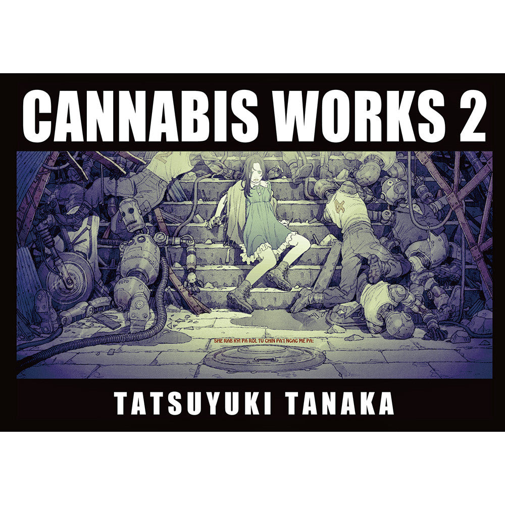 Cannabis Works 2