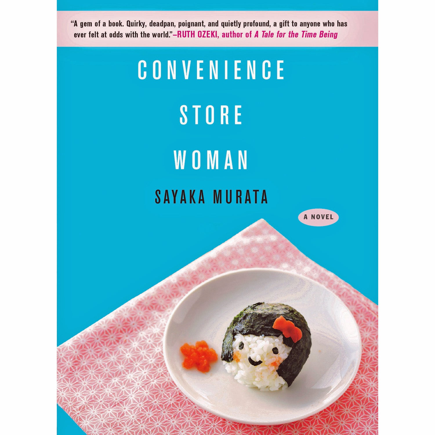 Covenience Store Woman (paperback)