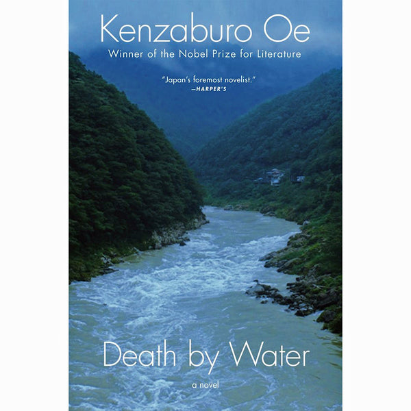 Death by Water: A Novel