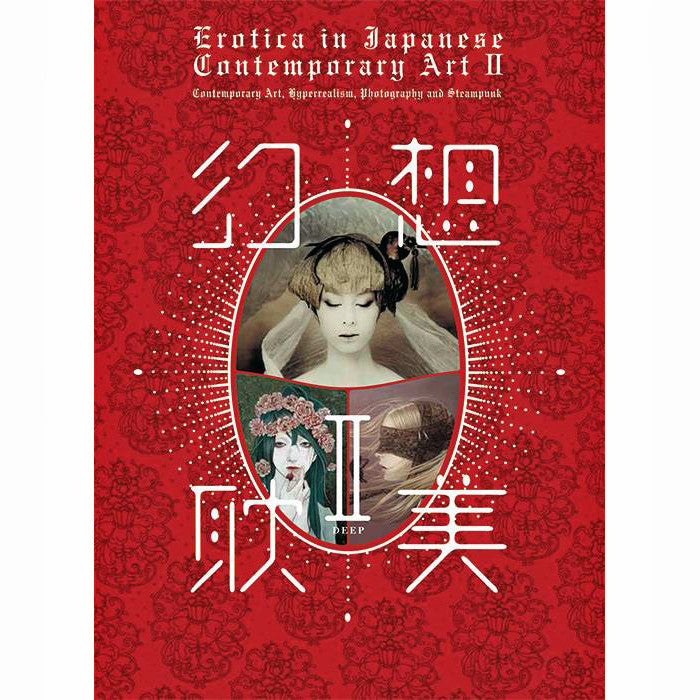 Erotica In Japanese Contemporary Art II: Contemporary Art, Hyperrealism, Photography and Steampunk