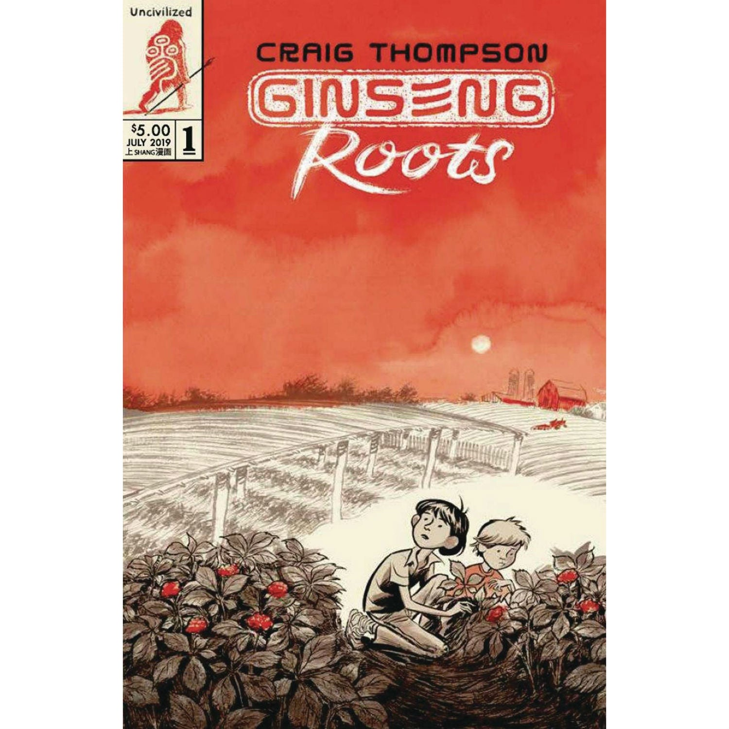 Ginseng Roots #1