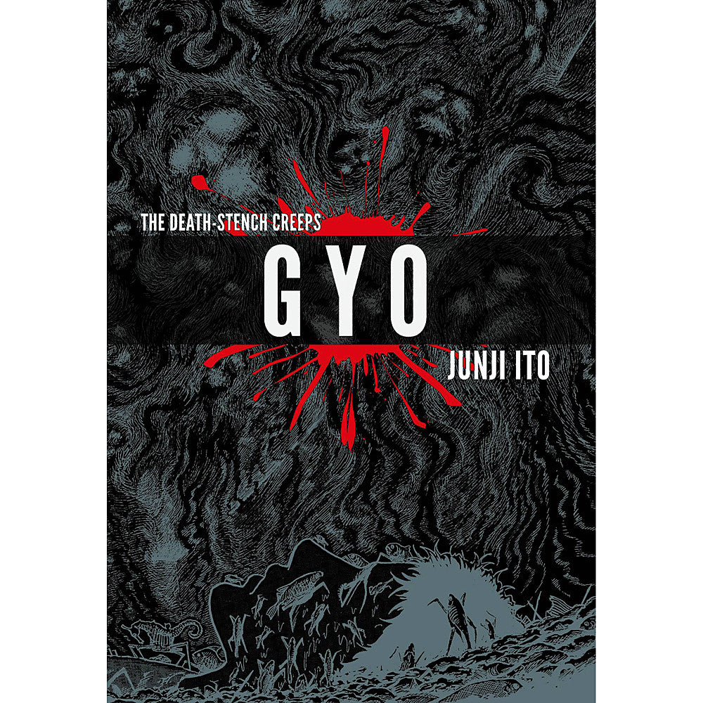 Gyo: Complete Deluxe Edition