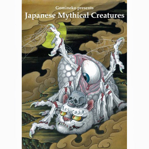 Japanese Mythical Creatures