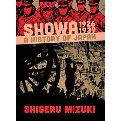 Showa: A History of Japan Volume 1: 1926-1939