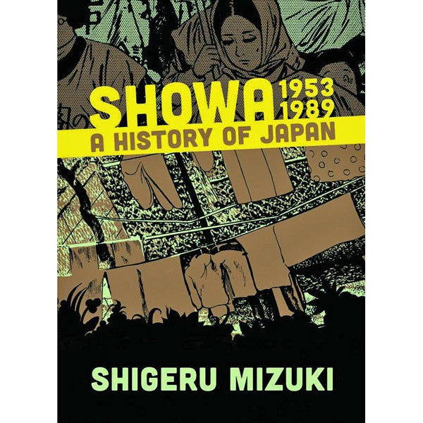 Showa: A History of Japan Volume 4: 1953-1989