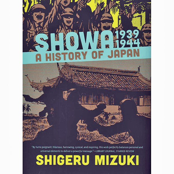 Showa: A History of Japan Volume 2: 1939-1944