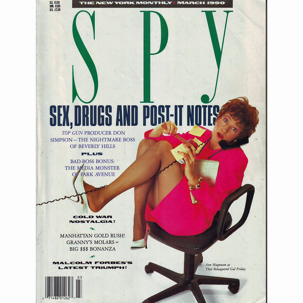 Spy Magazine (March 1990)