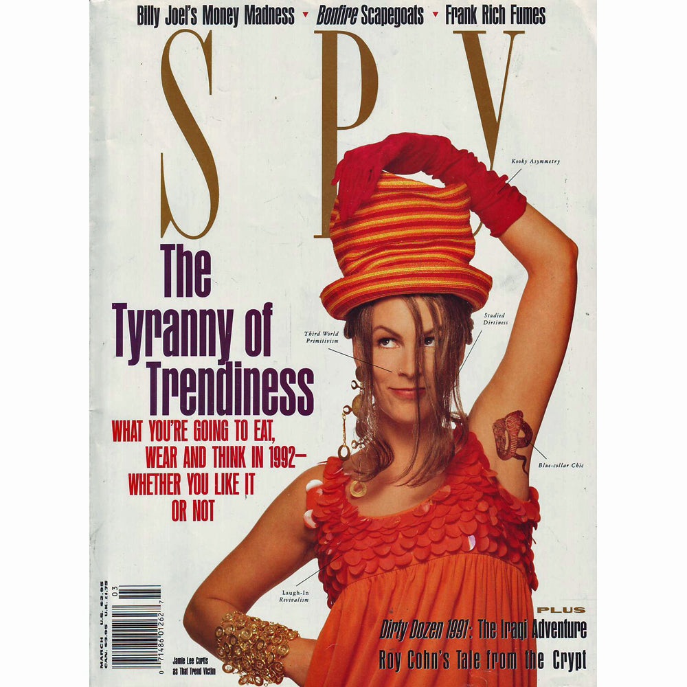 Spy Magazine (March 1991)
