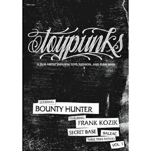 Toypunks Vol. 1 DVD