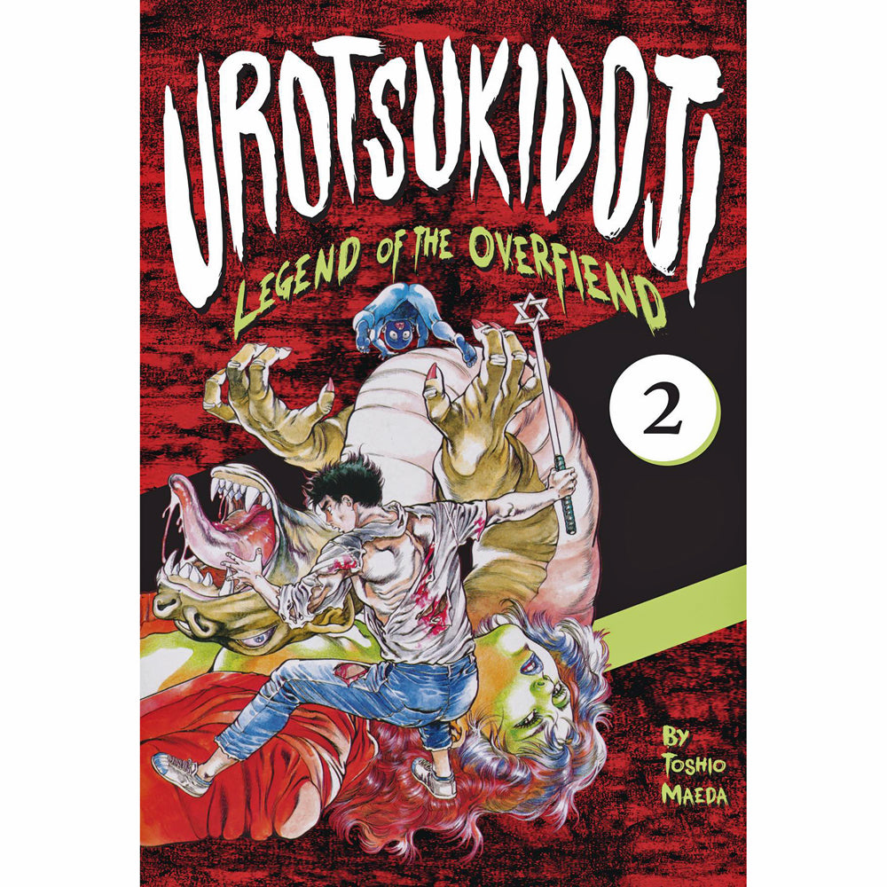 Urotsukidoji: Legend Of The Overfiend Volume 2