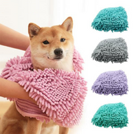 Shaggy Towel™ - Microfibre Towel for Pets - Westello