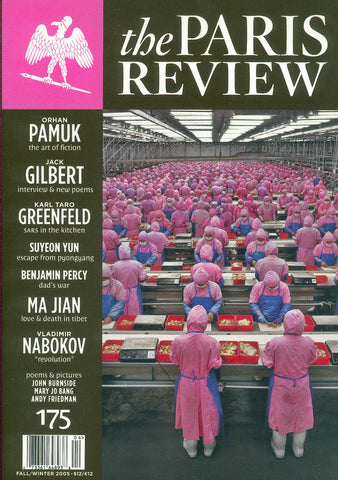 The Paris Review No. 175 Fall/Winter 2005