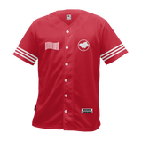 Duckworthsound Baseball Jersey
