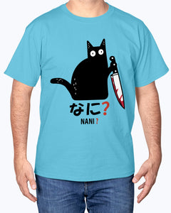 Nani The  Cat Halloween Cat T-shirt