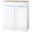 Tokyo 2 Door 1 Drawer White Gloss and Oak Sideboard - FurniComp