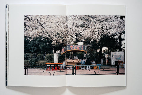 hanami aoyama by Keith Ng NiMi Projects Seal Sevenoaks Japanese homewares and publishing