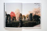 Hanami Aoyama photo book by Keith Ng. Photos of cherry blossom viewing in Japan.