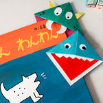 KIDS' ZOOM ORIGAMI WORKSHOP 30TH MAY (SAT)