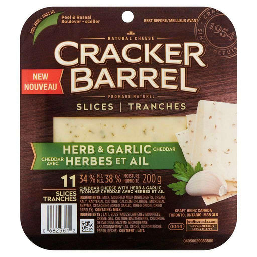 Cracker Barrel Herb Garlic Cheese 200g Cracker Barrel Couryah