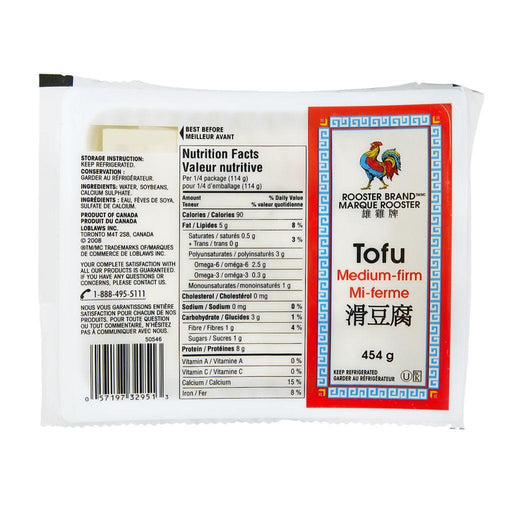 Rooster Medium-Firm Tofu 454 g Rooster Couryah