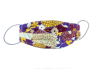 FLORALS Surgical Style Face Mask , Dust Mask, Free Shipping - 1 filter included