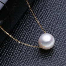 Load image into Gallery viewer, 18K Gold Chain Necklace with Round White Pearl