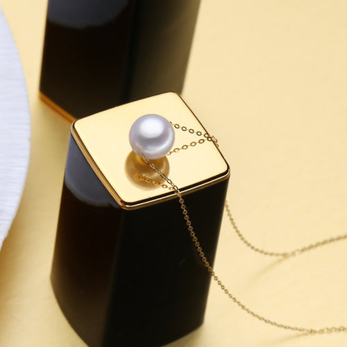 18K Gold Chain Necklace with Round White Pearl