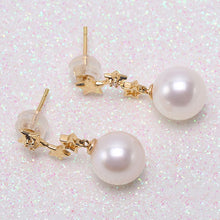 Load image into Gallery viewer, Celebration Design 18K Gold & Natural White 8.5mm Akoya Pearl Earrings