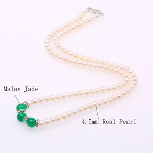 4.5mm Flat Round White Freshwater Pearl necklace with three Malay Jade Dyed Quartzite beads, Jade and pearl necklace, Lobster Claw Clasp necklace, 16.5 inch freshwater pearl necklace, pearl necklace, freshwater pearl necklace, 100sterling.com, pearl gifts, classic pearl necklace