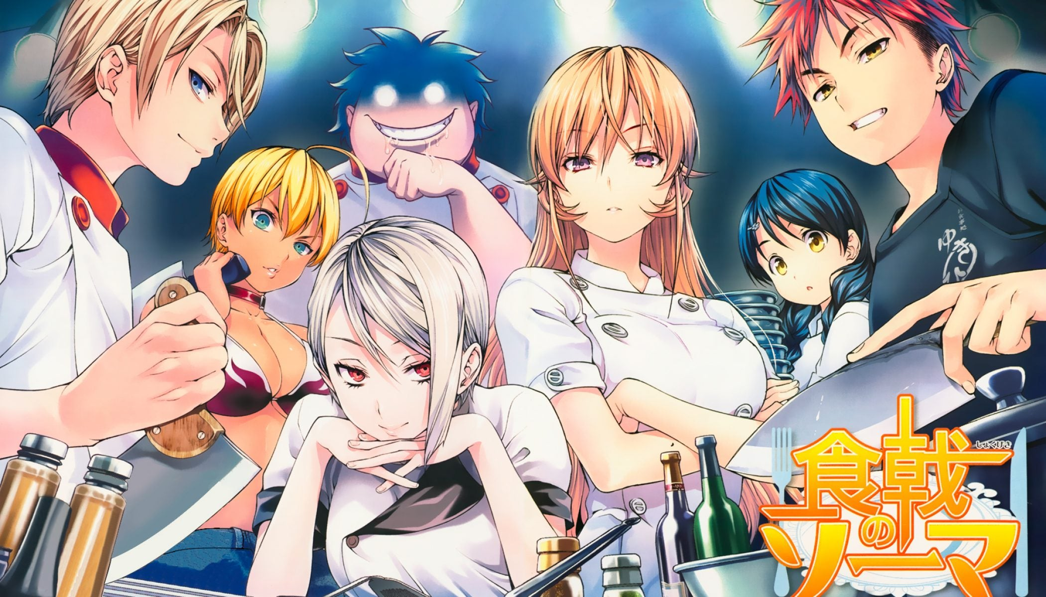 Food Wars! Shokugeki no Soma: The Fifth Plate fecha su regreso para el 4 de julio