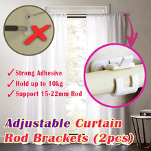 Load image into Gallery viewer, Adjustable Curtain Rod Bracket Holders (2pcs)