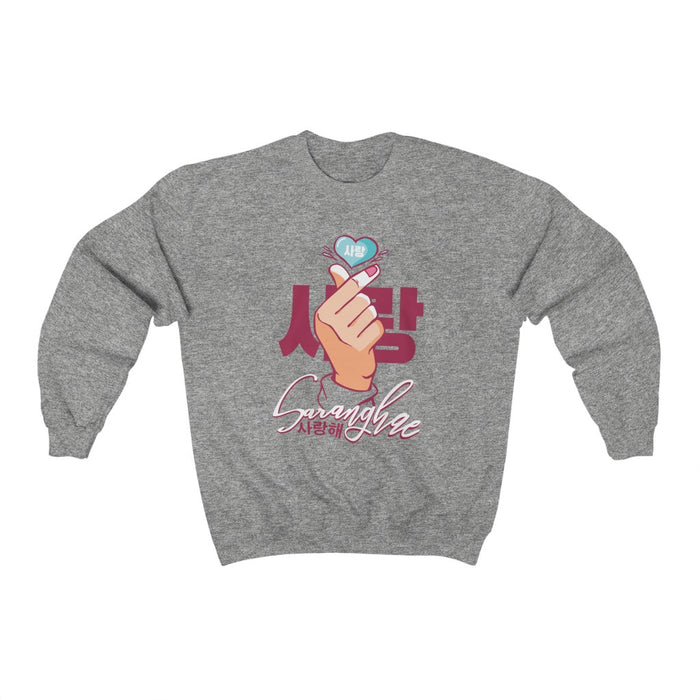 Saranghae - I Love You Unisex Sweatshirt