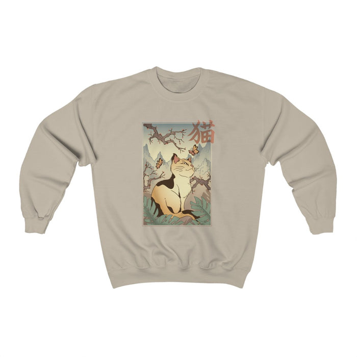 Edo Cat Unisex Sweatshirt