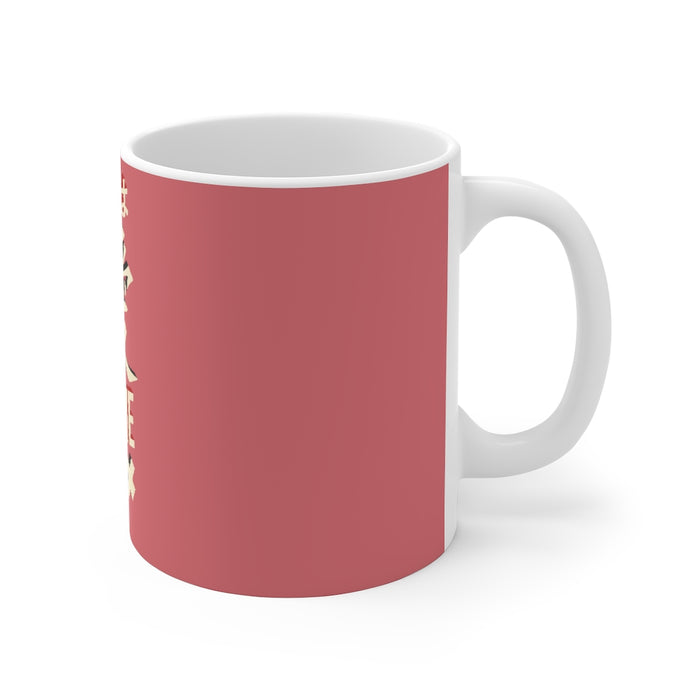 Anime Coffee Mug | Anime Coffee Mug - I Love Anime | sumoearth 🌎