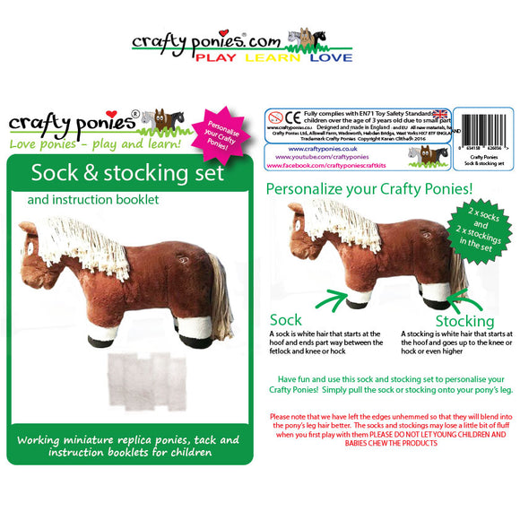 Crafty Ponies Sock and Stocking Set with Booklet