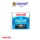DVD+R Grabable de 4.7GB