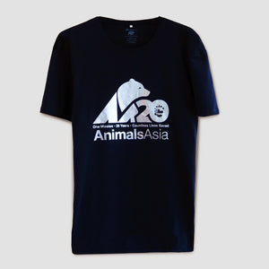 20th anniversary unisex T-shirt (black)