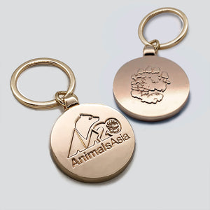 20th Anniversary key ring (rose gold)