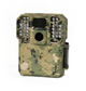 Radix GEN-600 (Low-Glow) Trail Camera