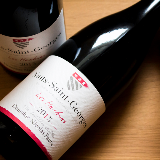 Domaine Nicolas Faure | THE HIGHLY ANTICIPATED 2018 VINTAGE RELEASE