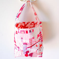 Kids Bag - Travel the World fabric