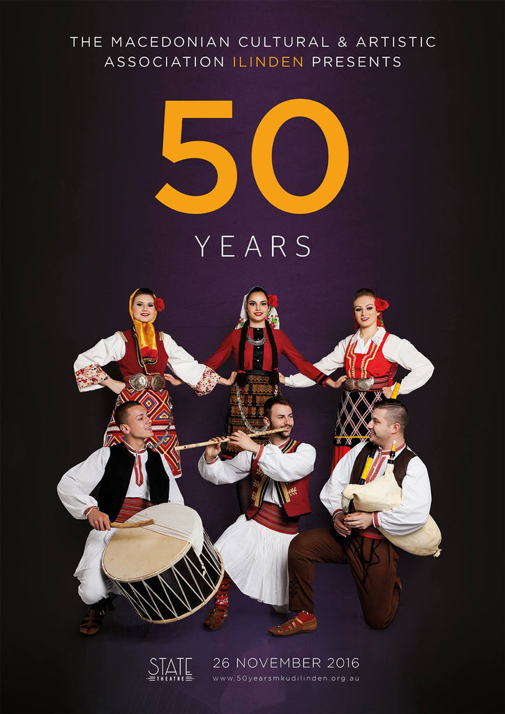 "50 years of the Macedonian Cultural and Artistic Association ""Ilinden"""